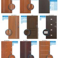 Vzory panelových dveří do bytu 5